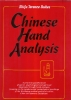Chinese hand analysis.